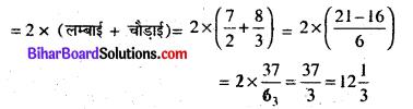 Bihar Board Class 7 Maths Solutions Chapter 2 भिन्न Ex 2.1 Q6