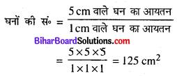 Ex 13.2 Class 8 Bihar Board Chapter 13