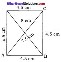 Bihar Board Class 8 Maths Solutions Chapter 7 ज्यामितीय आकृतियों की रचना Ex 7.2 Q4
