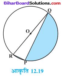 Bihar Board Class 10 Maths Solutions Chapter 12 वृतों से संबंधित क्षेत्रफल Ex 12.3 Q1