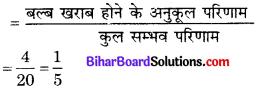 Bihar Board Class 10 Maths Solutions Chapter 15 प्रायिकता Ex 15.1 Q17