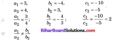 Bihar Board Class 10 Maths Solutions Chapter 3 दो चरों वाले रैखिक समीकरण युग्म Additional Questions VSQ 1