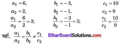 Bihar Board Class 10 Maths Solutions Chapter 3 दो चरों वाले रैखिक समीकरण युग्म Ex 3.2 Q2.2