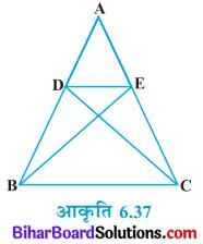 Bihar Board Class 10 Maths Solutions Chapter 6 त्रिभुज Ex 6.3 Q6