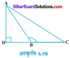 Bihar Board Class 10 Maths Solutions Chapter 6 त्रिभुज Ex 6.6 Q3