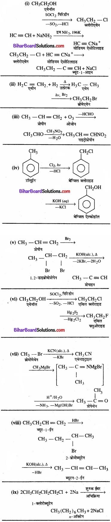 BIhar Board Class 12 Chemistry Chapter 10 हैलोऐल्केन तथा हैलोऐरीन img 24