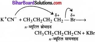 BIhar Board Class 12 Chemistry Chapter 10 हैलोऐल्केन तथा हैलोऐरीन img 36