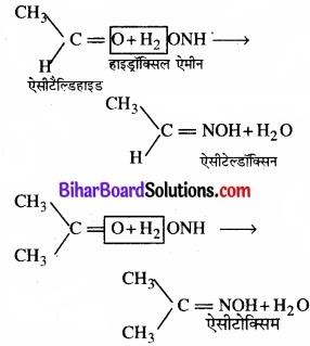 BIhar Board Class 12 Chemistry Chapter 12 ऐल्डिहाइड, कीटोन एवं कार्बोक्सिलिक अम्ल img-16