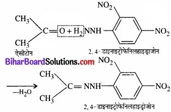 BIhar Board Class 12 Chemistry Chapter 12 ऐल्डिहाइड, कीटोन एवं कार्बोक्सिलिक अम्ल img-19