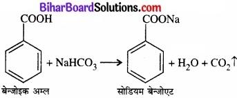 BIhar Board Class 12 Chemistry Chapter 12 ऐल्डिहाइड, कीटोन एवं कार्बोक्सिलिक अम्ल img-39