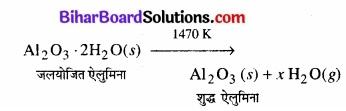 BIhar Board Class 12 Chemistry Chapter 6 तत्त्वों के निष्कर्षण के सिद्धान्त एवं प्रक्रम img 12