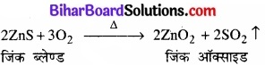 BIhar Board Class 12 Chemistry Chapter 6 तत्त्वों के निष्कर्षण के सिद्धान्त एवं प्रक्रम img 5