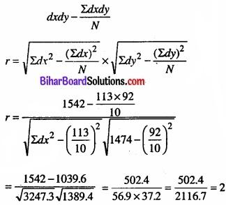 Bihar Board Class 11 Economics Chapter 7 सहसंबंध Part - 2 img 27