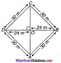 Bihar Board Class 9 Maths Solutions Chapter 12 हीरोन का सूत्र Ex 12.2 5