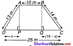 Bihar Board Class 9 Maths Solutions Chapter 12 हीरोन का सूत्र Ex 12.2 7