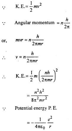 Bihar Board 12th Physics Important Questions Long Answer Type Part 2, 57