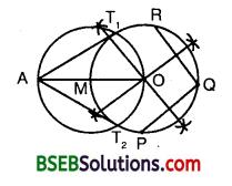 Bihar Board Class 10th Maths Solutions 11 Constructions Ex 11.2 8