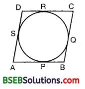 Bihar Board Class 10th Maths Solutions Chapter 10 Circles Ex 10.2 11