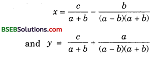 Bihar Board Class 10th Maths Solutions Chapter 3 Pair of Linear Equations in Two Variables Ex 3.7 img 6