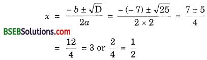 Bihar Board Class 10th Maths Solutions Chapter 4 Quadratic Equations Ex 4.3 img 5
