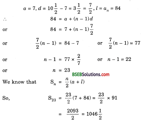 Bihar Board Class 10th Maths Solutions Chapter 5 Arithmetic Progressions Ex 5.3 img 2