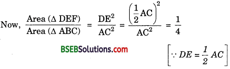 Bihar Board Class 10th Maths Solutions Chapter 6 Triangles Ex 6.4 9