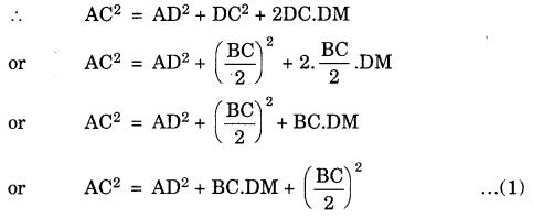 Bihar Board Class 10th Maths Solutions Chapter 6 Triangles Ex 6.6 10