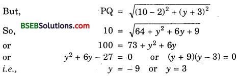 Bihar Board Class 10th Maths Solutions Chapter 7 Coordinate Geometry Ex 7.1 7