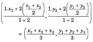 Bihar Board Class 10th Maths Solutions Chapter 7 Coordinate Geometry Ex 7.4 17