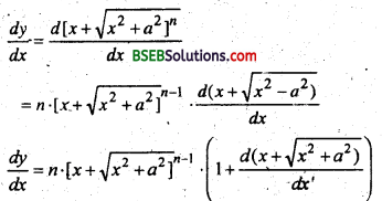 Bihar Board 12th Maths Important Questions Long Answer Type Part 3 15