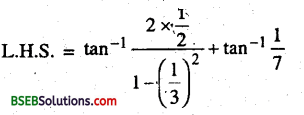 Bihar Board 12th Maths Important Questions Short Answer Type Part 1 13