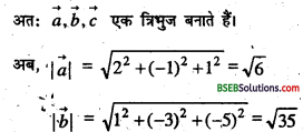 Bihar Board 12th Maths Important Questions Short Answer Type Part 2 10