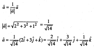 Bihar Board 12th Maths Important Questions Short Answer Type Part 2 (7)