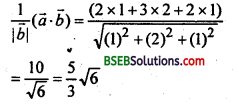 Bihar Board 12th Maths Important Questions Short Answer Type Part 2 in Hindi 15