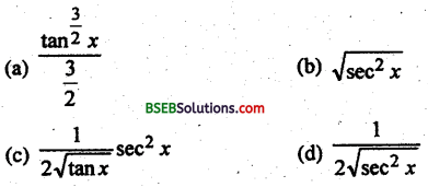 Bihar Board 12th Maths Objective Important Questions Part 1 2
