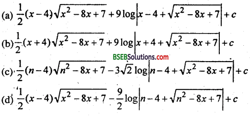 Bihar Board 12th Maths Objective Important Questions Part 3 3