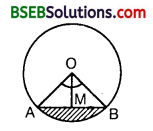 Bihar Board Class 10th Maths Solutions 12 Areas Related to Circles Ex 12.2 8