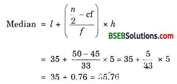 Bihar Board Class 10th Maths Solutions Chapter 14 Statistics Ex 14.3 10