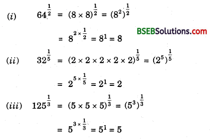 Bihar Board Class 9th Maths Solutions Chapter 1 Number Systems Ex 1.6 1