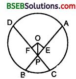 Bihar Board Class 9th Maths Solutions Chapter 10 Circles Ex 10.4 3