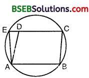 Bihar Board Class 9th Maths Solutions Chapter 10 Circles Ex 10.6 7