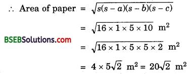 Bihar Board Class 9th Maths Solutions Chapter Bihar Board Class 9th Maths Solutions Chapter 12 Heron's Formula Ex 12.2 6