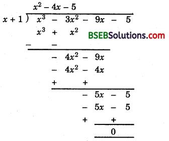 Bihar Board Class 9th Maths Solutions Chapter 2 Polynomials Ex 2.4 1