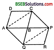 Bihar Board Class 9th Maths Solutions Chapter 9 Areas of Parallelograms and Triangles Ex 9.3 10