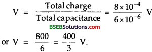 Bihar Board Class 12 Physics Solutions Chapter 2 Electrostatic Potential and Capacitance - 101