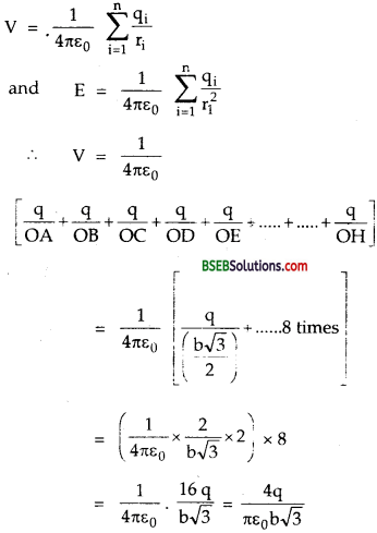 Bihar Board Class 12 Physics Solutions Chapter 2 Electrostatic Potential and Capacitance - 31