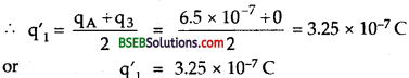Bihar Board Class 12th Physics Solutions Chapter 1 Electric Charges and Fields -14