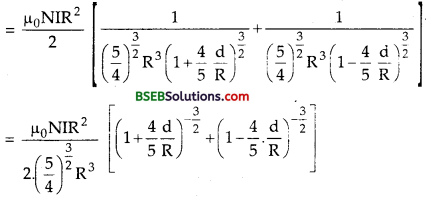 Bihar Board Class 12th Physics Solutions Chapter 4 Moving Charges and Magnetism - 14