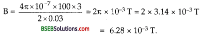 Bihar Board Class 12th Physics Solutions Chapter 4 Moving Charges and Magnetism - 52