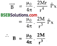 Bihar Board Class 12th Physics Solutions Chapter 5 Magnetism and Matter - 49